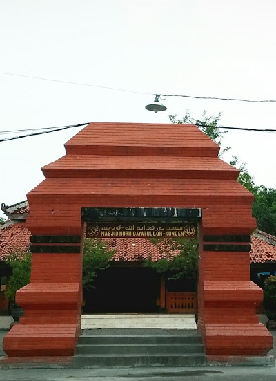 Nurhidayatulloh Mosque Kuncen Jawa Timur Indonesia Masjid Kuno Kab Madiun