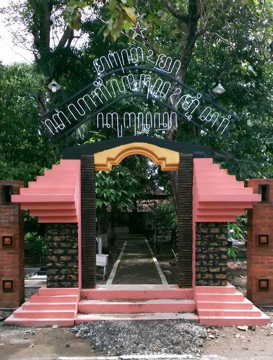 Inilah Makam Kyai Ageng Anom Besari Kuncen Caruban Madiun Punya