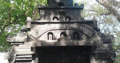 Pesona Keindahan Wisata Situs Bersejarah Nglambangan Madiun Daftar Tempat Indonesia