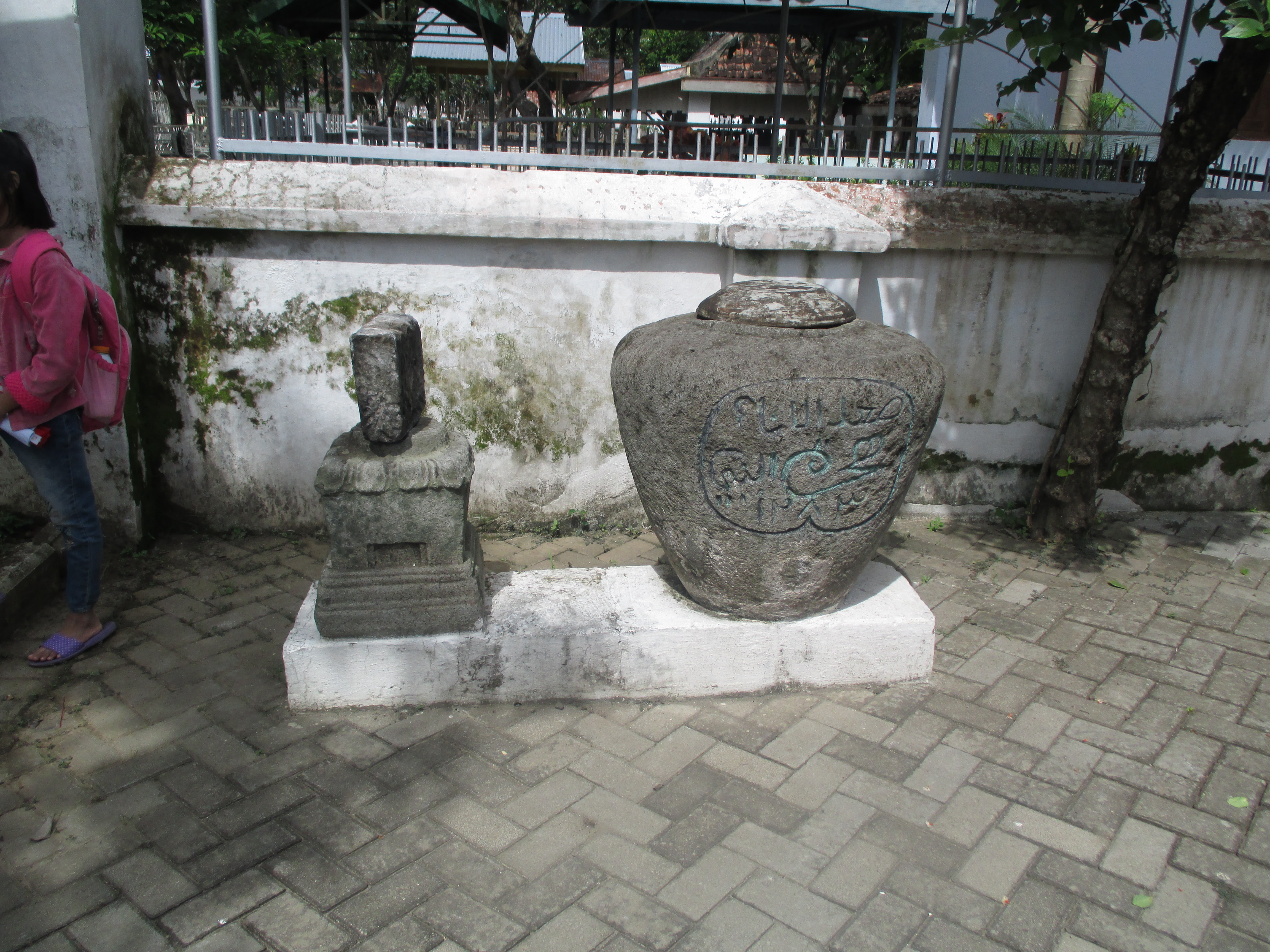 Kepurbakalaan Desa Kelurahan Demangan Story History Taman Hijau Kab Madiun