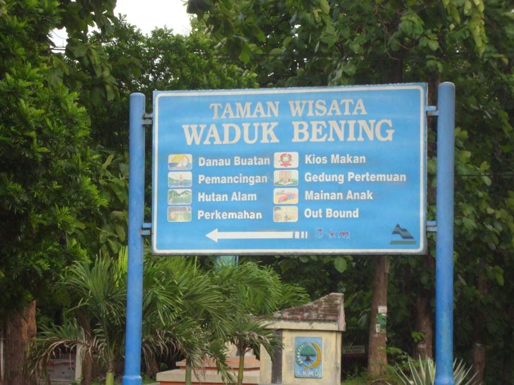 Waduk Widas Bening Saradan Madiun Www Madioen Petung Desa Pajaran