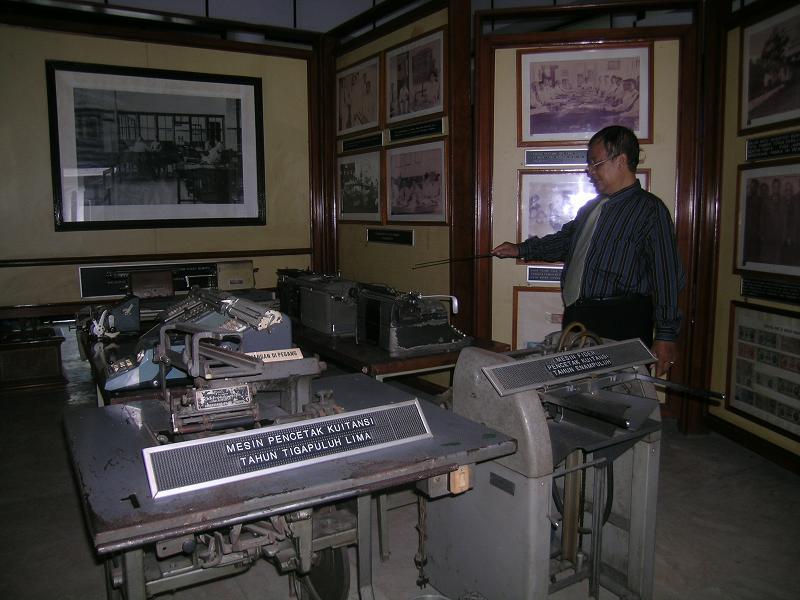 Asuransi Bumiputera Wisata Yogyakarta Museum 1912 Kab Magelang