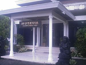 Monumen Diponegoro Sasana Wiratama Wisata Yogyakarta Museum Asuransi Bumiputera 1912