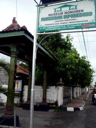 Museum Pangeran Diponegoro Wisata Sejarah Indonesia Kab Magelang