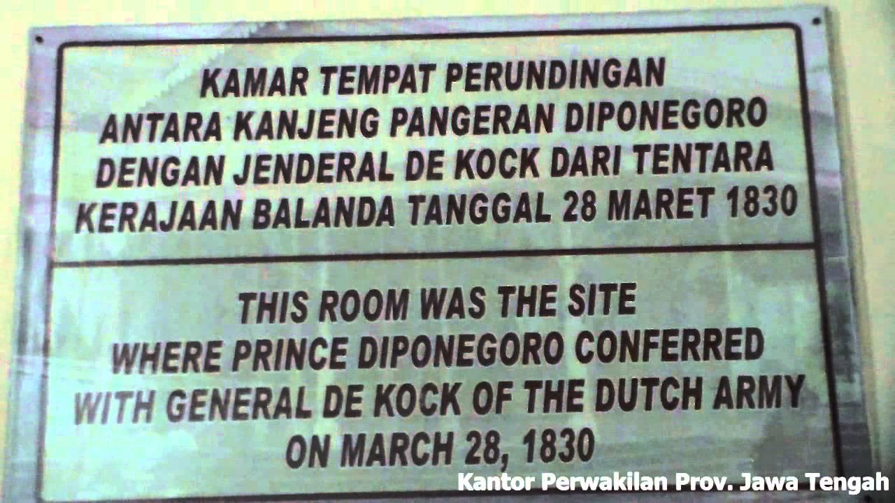 Museum Pengabadian Pangeran Diponegoro Kota Magelang Youtube Kab