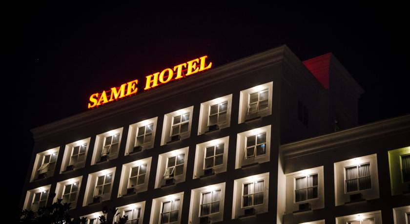 Hotel Malang Prices Photos Reviews Address Indonesia Time Travel Idjen