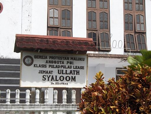 Ullath Saparua Maluku Tengah Wikiwand Gereja Protestan Jemaat Syaloom Pantai