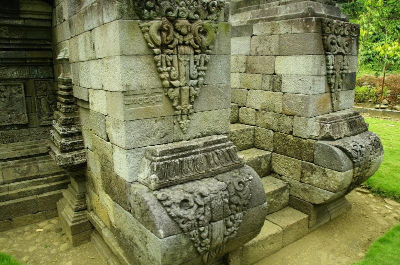 Peninggalan Kerajaan Majapahit Dian Bagus Basuki Candi Minak Jinggo Bangunan