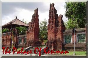 Sejarah Puri Kedaton Kesiman Candi Kab Mojokerto
