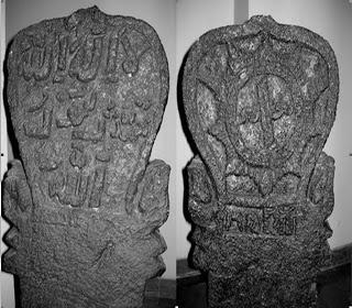 Pemecutan Bedulu Majapahit Komplek Makam Troloyo Komunitas Muslim Mojokerto Kab
