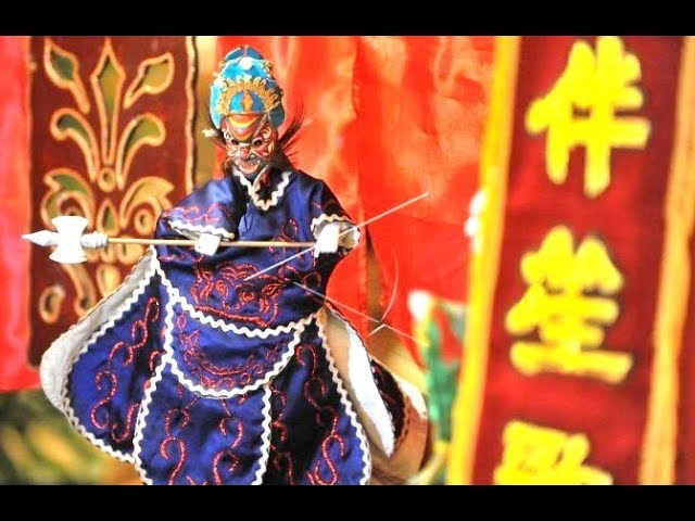 Mojokerto Museum Video Watch Hd Videos Online Registration Gubug Wayang