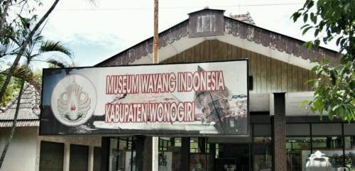 Museum Wayang Indonesia Wonogiri Sanggar Gubug Kab Mojokerto