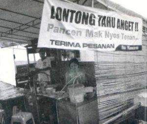 Lontong Tahu Kabupaten Nganjuk Wisata Jawatimuran Pusaka Pasar Wage Kebun