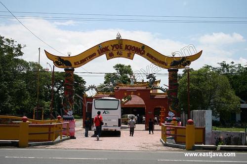 Gate Hok Yoe Kiong Temple Nganjuktourism Klenteng Kab Nganjuk