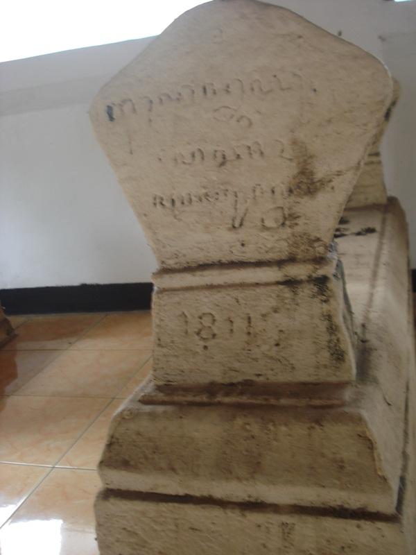 Masjid Al Mubarok Nganjuk Unik Afri Kenz Kompleks Makam Kanjeng