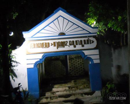 Wisata Rohani Makam Syekh Sulukhi Wilangan Nganjuk Pintu Masuk Kanjeng