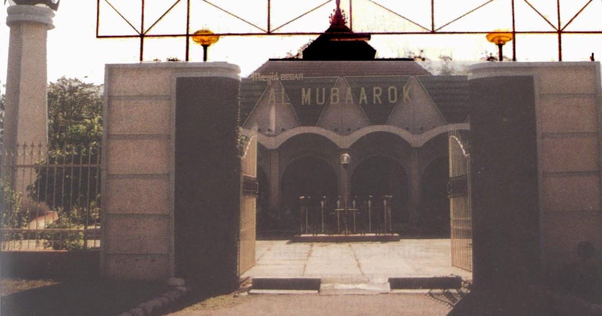 Mtsn7nganjuk Masjid Al Mubarok Berbek Kabupaten Nganjuk Yoni Kab