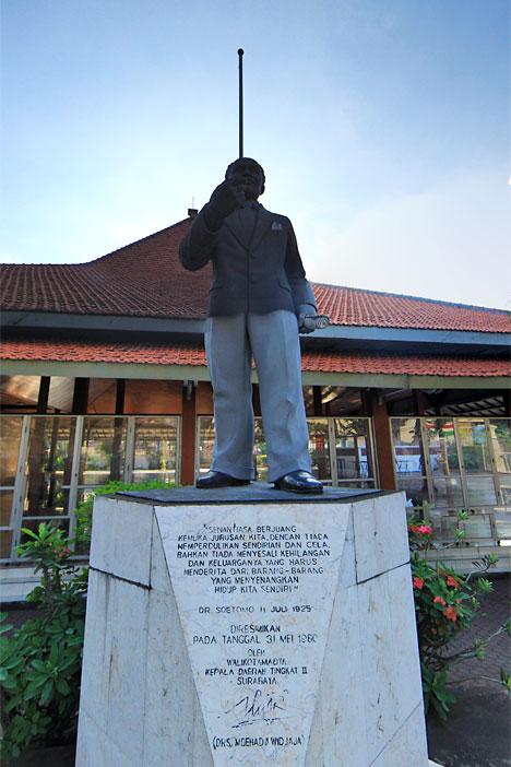 Www Jelajah Nesia Blogspot Wisata Sejarah Perjuangan Makam Dr Soetomo