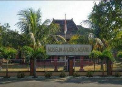 15 Tempat Wisata Nganjuk Jawa Timur Terbaik Museum Anjuk Ladang