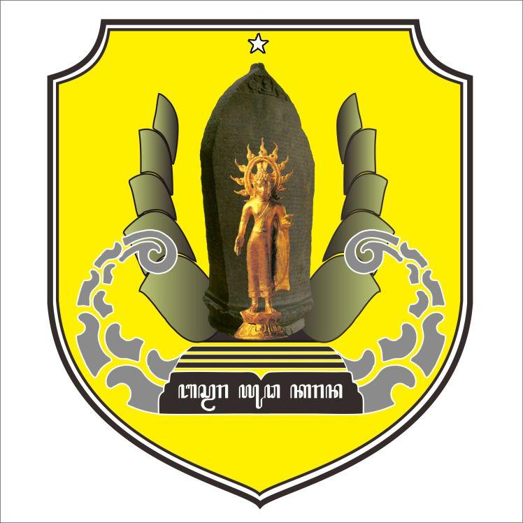 Museum Anjuk Ladang Baswara Yudha Karana Logo Ladanf Balai Arca
