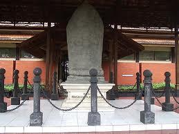 Museum Anjuk Ladang Bn Productions Musium Kab Nganjuk