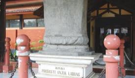 Nganjuk Tourism Anjuk Ladang Museum 1 Musium Kab