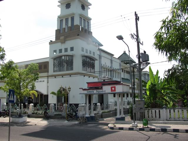 Masjid Agung Ngawi Kampoengngawi Interior Alun Kab
