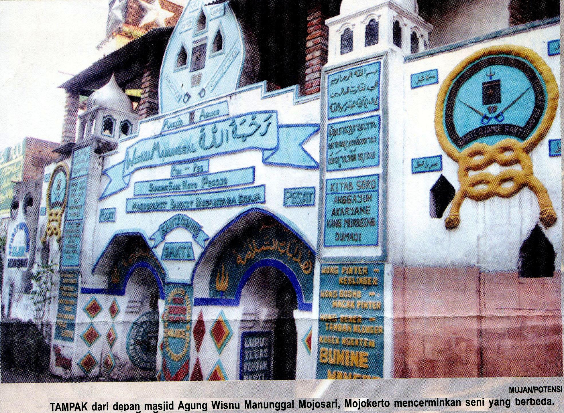 Masdjid Bawah Tanah Pekukuhan Pusaka Jawatimuran Masjid Gapura Mushola Ponpes