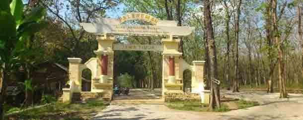 Tempat Wisata Ngawi Terbaru 2018 Indah Menarik Alam Industri Gamelan