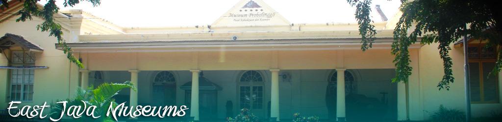 Museum Trinil Kabupaten Ngawi Musium Kab