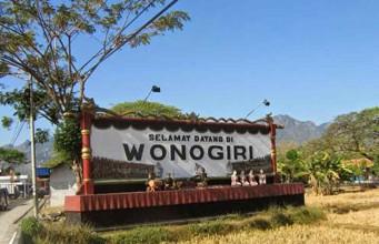 Pesanggrahan Srigati Ngawi Mytrip123 Tempat Wisata Wonogiri Indah Menarik Kab