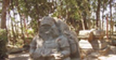 Wisata Ngawi Arca Banteng Reco Kab