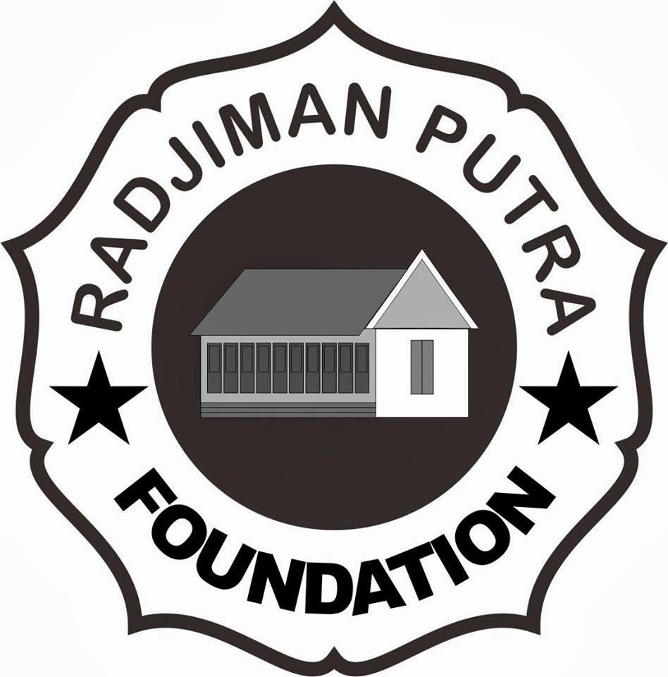 Rumah Baca Dr Radjiman Wedyodiningrat Januari 2014 Logonya Kab Ngawi