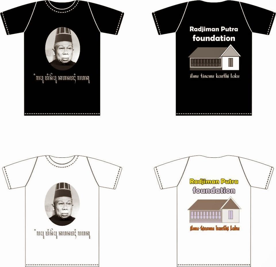Rumah Baca Dr Radjiman Wedyodiningrat Kaos Warna Hitam Putih Bedanya