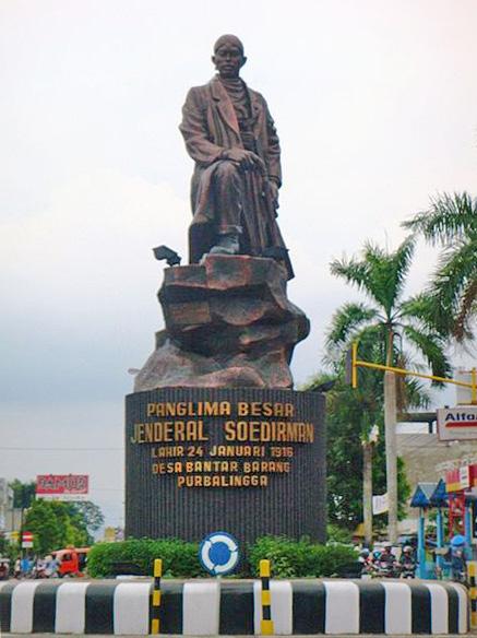 Lokasi Kita Bisa Nemuin Patung Jendral Soedirman Share Menjadi Icon