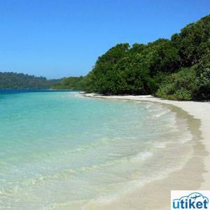 Pulau Peucang Jakarta Utiket Berjarak Sekitar Sembilan Puluh Kilometer Tepatnya
