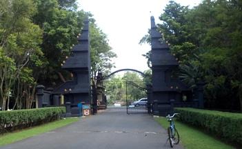 Kebun Raya Purwodadi Pasuruan Jawa Timur Wongcrewchild Memiliki Luas Sekitar