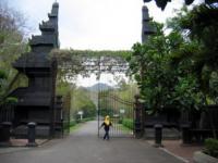 Kebun Raya Purwodadi Situs Resmi Pemerintah Kabupaten Pasuruan Kab