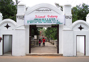 Wisata Alam Indonesia 28 Tempat Terpopuler Ponorogo Memiliki Makam Dikunjungi