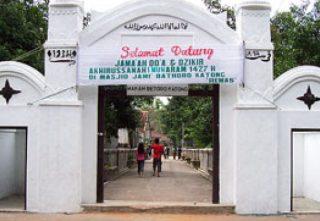 28 Tempat Wisata Ponorogo Jawa Timur Menarik Ziarah Reog Desa