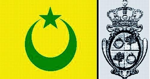 Dfdbdfb Sejarah Kerajaan Islam Kesultanan Kadriah Pontianak Keraton Kab
