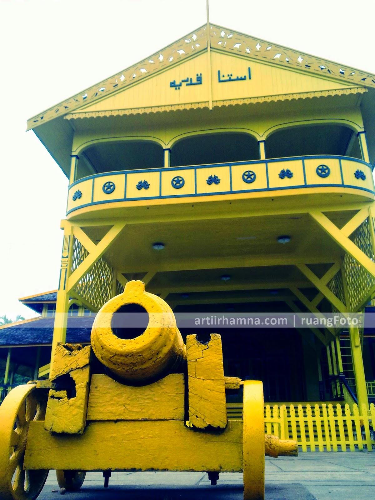 Kadal Congek Oktober 2014 Tampak Depan Istana Kesultanan Pontianak Keraton