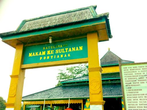 Makam Raja Batu Layang Pontianak Kalimantan Barat Wisata 57e061d1 0a5c