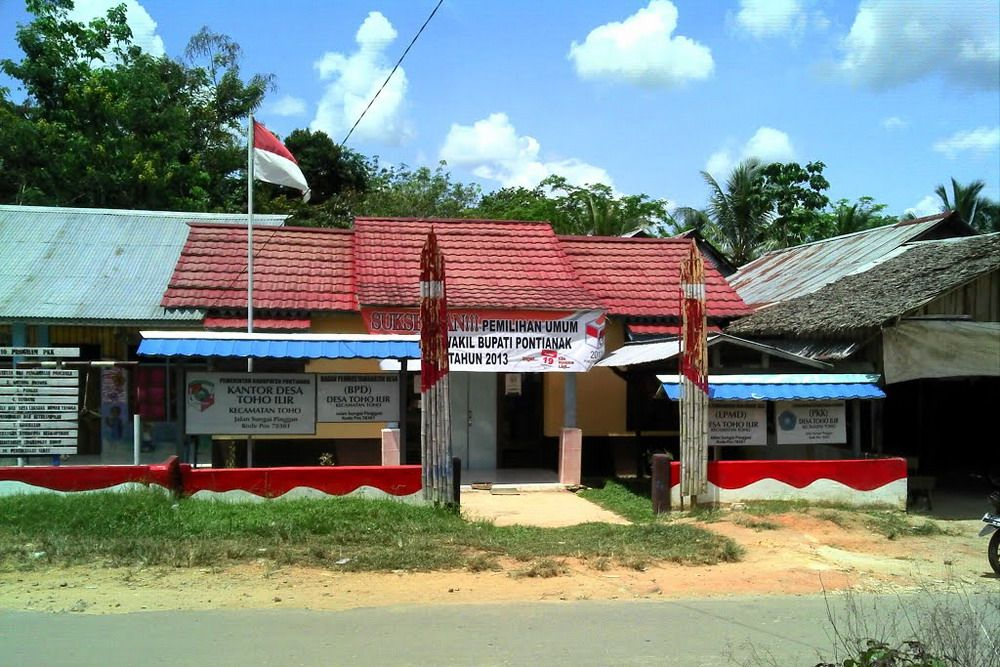 Kantor Desa Toho Ilir Kec Kab Pontianak Koleksi Panoramio Ajie