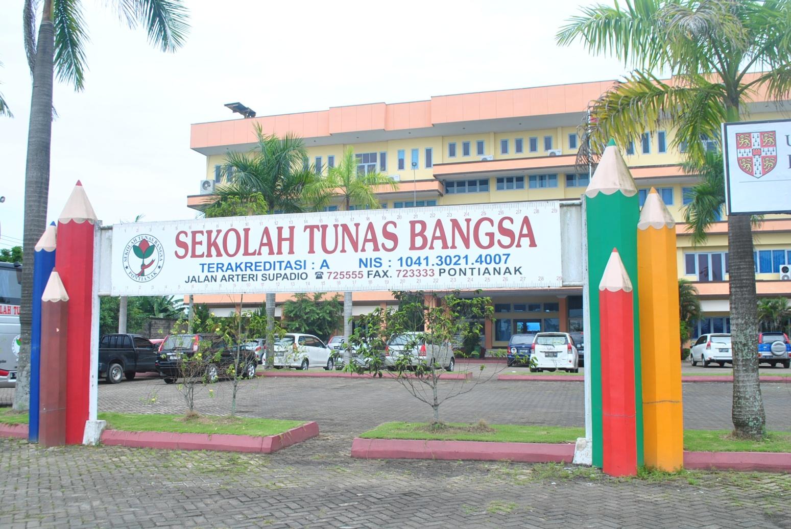 Sekolah Kita Musium Kalimantan Barat Kab Pontianak