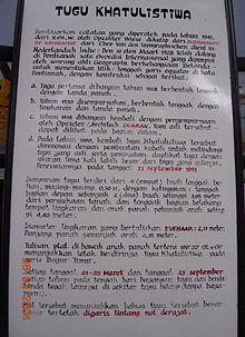 Tugu Khatulistiwa Wikipedia Bahasa Indonesia Ensiklopedia Bebas Kab Pontianak