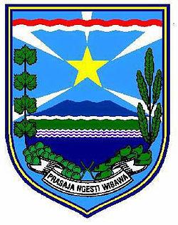 Kabupaten Probolinggo Wikipedia Bahasa Indonesia Ensiklopedia Bebas Logo Kab Alun