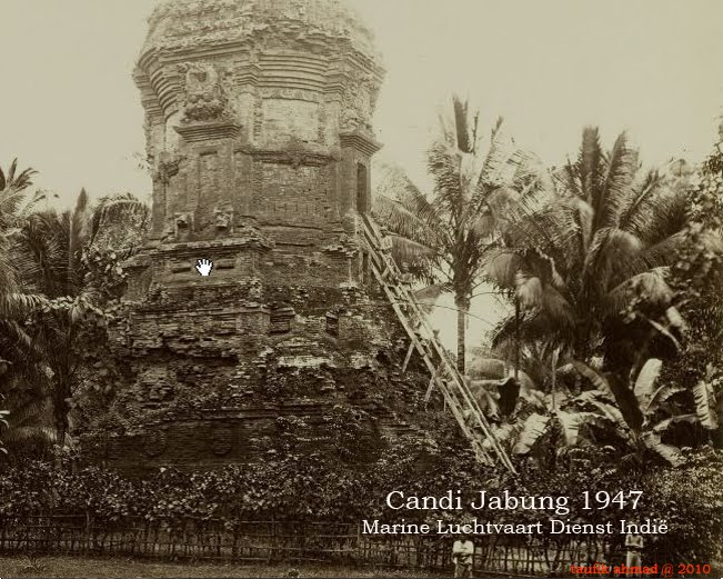Candi Jabung Sebelum Renovasi Kab Probolinggo
