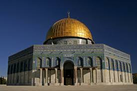 Pojok Pitu Masjid Al Aqsa Dikenal Sebagai Tanah Suci Mulia