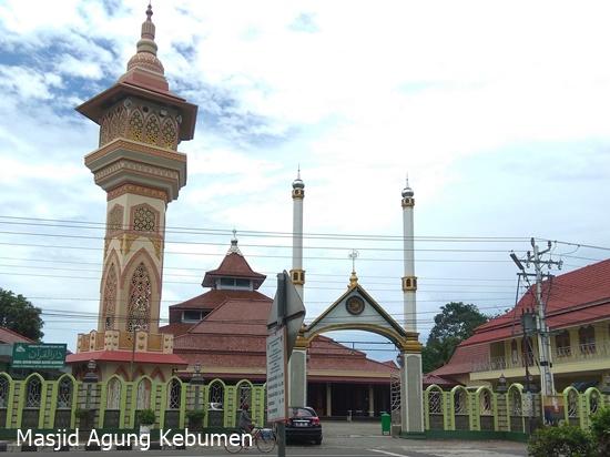 Singgah Masjid January 2018 Agung Kebumen Bangunan Utamanya Beratap Limas